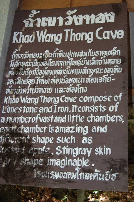 Kao Wang Thong Cave Sign