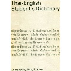Mary Haas' Thai-English Student's Dictionary