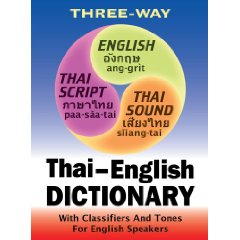 New Thai-English, English-Thai Compact=